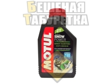 Масло Motul Snow Power FL 2Т 1л